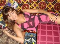 Мария Браже, 27 ноября , Екатеринбург, id185490691