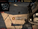 Counter-strike Global Offensive pistol ace