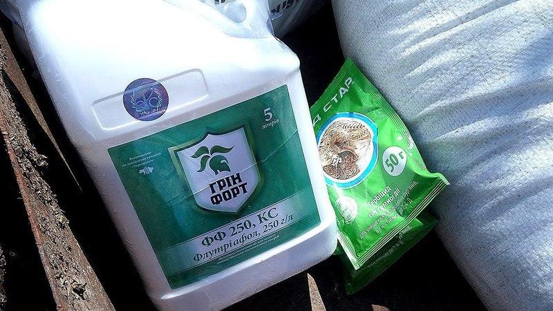 Химия для первой обработки пшеницы: гербицид, фунгицид, карбамид, сульфат магния. Сельхозтехника ТВ