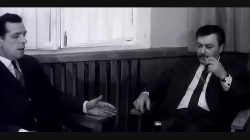 Судьба резидента (2 серия) (1970)
