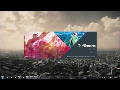 Где скачать Wondershare Filmora 8.5.2 - 8.5.3 CRACK PACK EFFECTS 2018