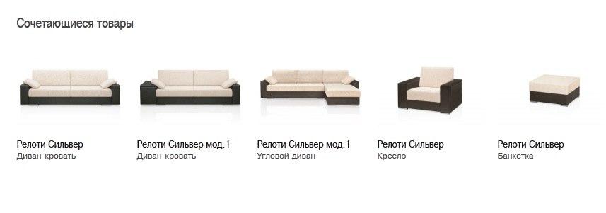 Диван Кровать Отзывы В Москве