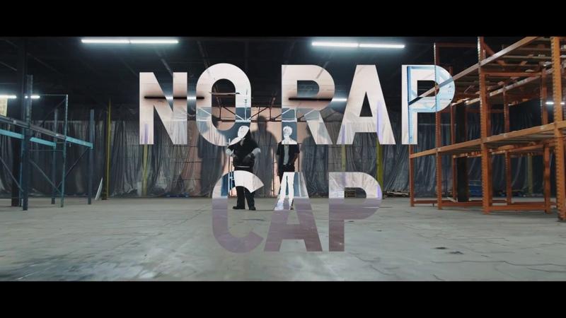 Tee Grizzley - «No Rap Cap» [ft. PnB Rock] [Official Music Video]