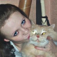 Алёна Киреева