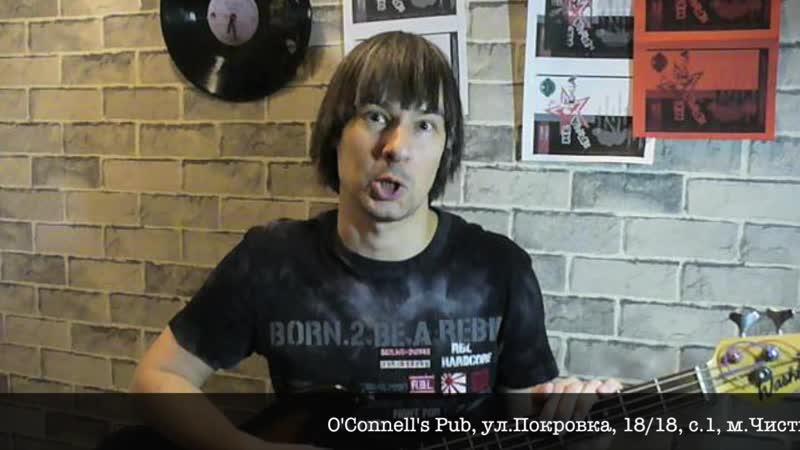 Дмитрий Черный (Эшелон) - видеоприглашение на эгалите-фест Не Пряча Лица