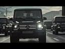 Дым мой круговорот (gelandewagen 63 AMG Brabus)[HD]