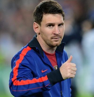 Leo Messi, 2 января 1998, Кривой Рог, id220225811