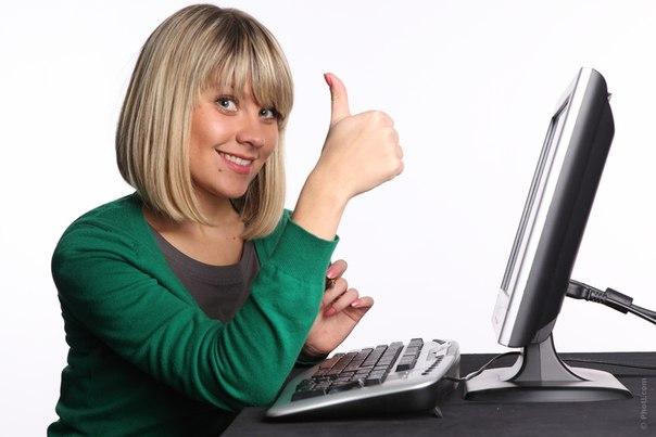 Как заработать девушке в интернете