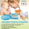 Живые бактерии на www.Ezakvaski.com.ua