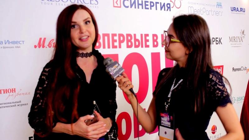 Showwomens - бизнес-тренинг Тони Роббинса, гость Ксения Андреева, Наталья Колоколова