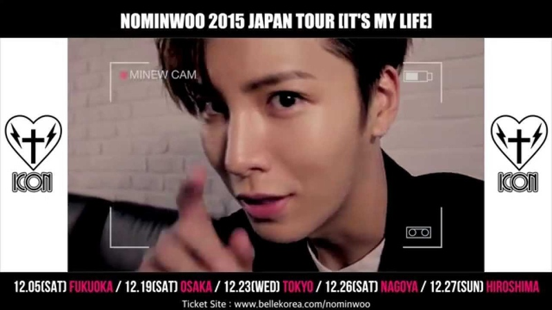[MJ Dreamsys] NOMINWOO 2015 JAPAN TOUR [Its My Life] Teaser_2