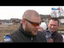 Вести Москва Санитарная зона поставила жителей деревни в Новой Москве вне закона
