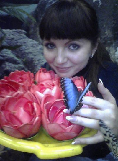 Надежда Тимофеева, 7 августа 1989, Екатеринбург, id106197216