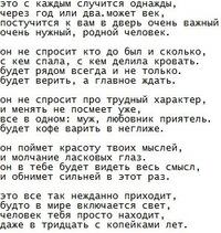 Любовь Иванова