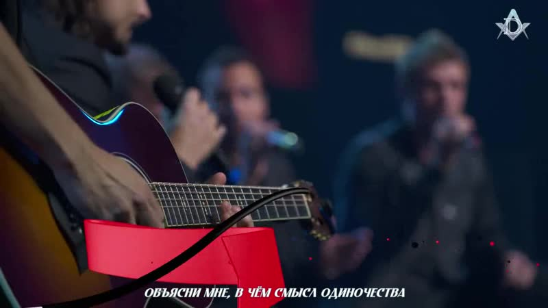 Demiurges Backstreet Boys Show Me The Meaning Live on the Honda Stage at iHeartRadio Theater LA рус. суб.