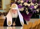 Єднаймося в молитві за Україну! - Звернення до українців Патріарха УПЦ КП Філарета