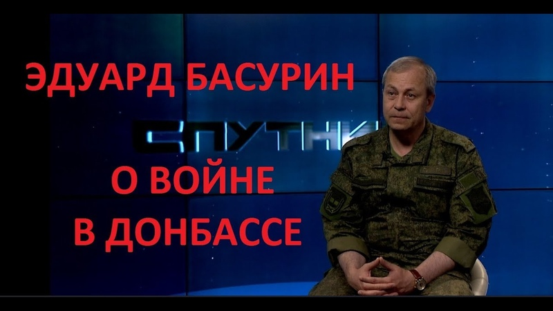 Бойцы НАТО заменят украинских дезертиров в Донбассе. 05.07.2018, Спутник