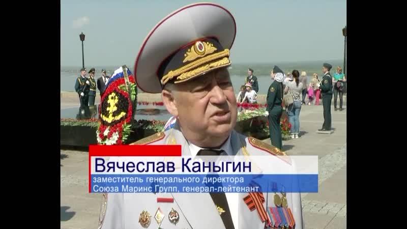 «Союз Маринс Групп» поздравил ветеранов с великим Днем Победы. Сюжет ТК «Волга»