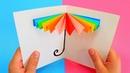 5 потрясающих открыток своими руками