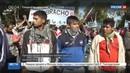 Новости на Россия 24 • В Буэнос-Айресе и Риме выступили против ударов США по Сирии