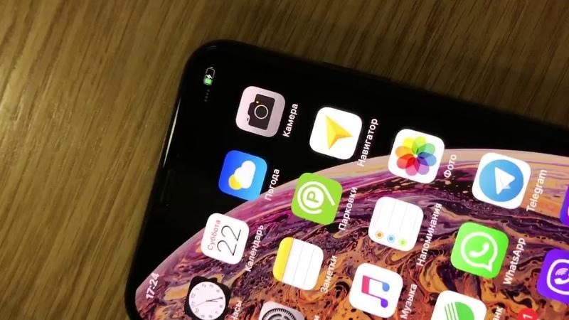ЭКСКЛЮЗИВ Работа двух SIM карт на iPhone XS Max в России