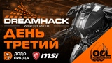 Final. Nemiga Av3k vs Liquid rapha. DreamHack Winter. Quake Champions