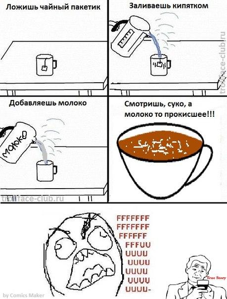 троллфейс картинки: