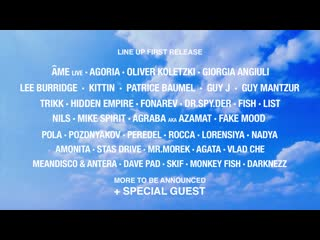 Trip music festival 2020, line-up first release 1