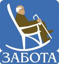 Сеть домов для престарелых уход за лежачими больными в москве цены