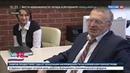 Новости на Россия 24 Жириновский Явлинский и Титов продолжают встречаться с избирателями в рамках предвыборной кампании