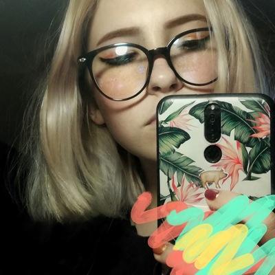 Полина Шипилова