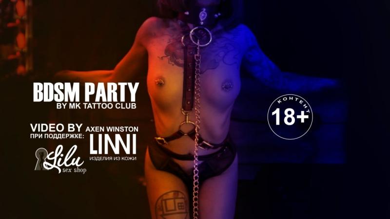 LINNI PRESENT - «BDSM PARTY» BY MK TATTOO CLUB ( Сексуальная, Ню, Модель, Nude 18 ) Приватное