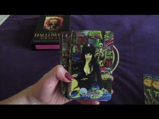 Twisted Tarot Tales