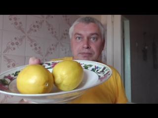 Как можно получить натуральный лимонный сок, два лимона