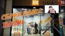 Обзор трипод селфи палки Xiaomi