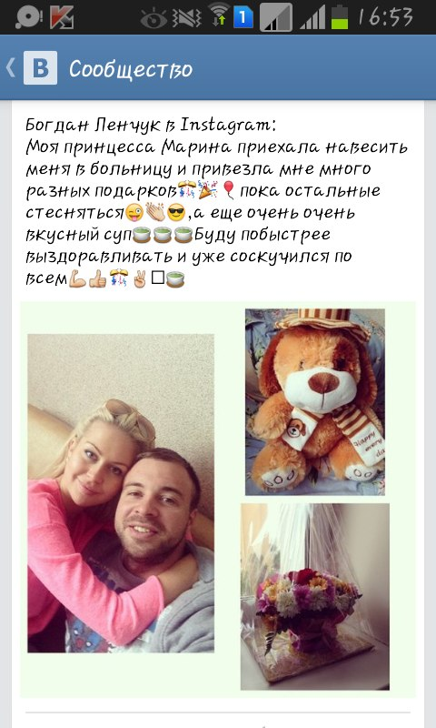 Богдан Ленчук. - Страница 2 H2-iOZRJM2g