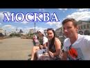 Немец в хостеле Сестра едет в роддом Встреча сослуживцев Москва Россия