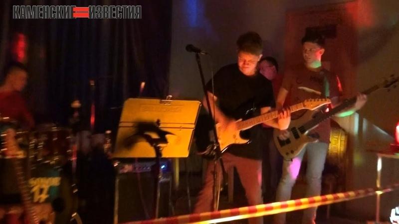 В Камне-на-Оби прошёл Рок-концерт молодых исполнителей