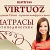 Виртуоз Сна - фабрика матрасов