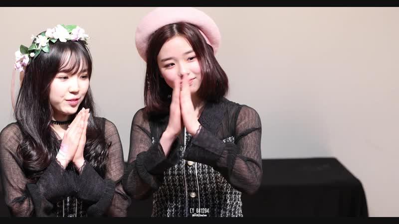 [4K] 190126 버스터즈(Busters) 채연(ChaeYeon) - 클로징 인사 @ LAST FESTIVAL 팬싸인회 직캠(Fancam) by 04년12월04일