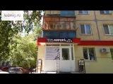 Световая реклама купить в Тюмени производство световых табло
