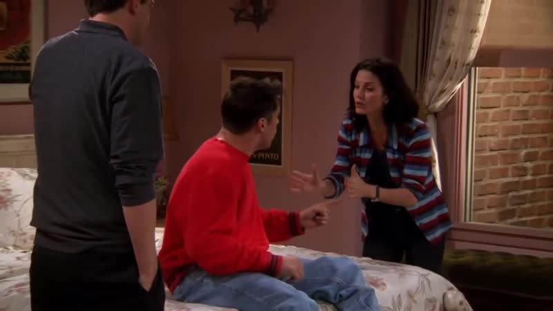 Джо узнает о Монике и Чендлере! Эпизод 5. Сезон 5.