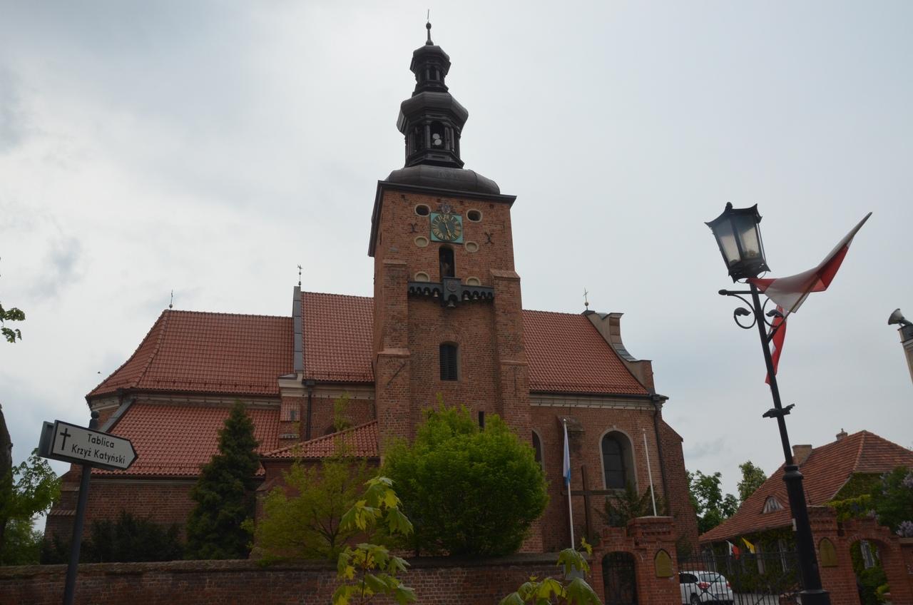 II_3VcQvXHM Гнезно - первая королевская столица Польши.