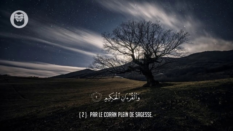 Islam Sobhi (إسلام صبحي) | Sourate Ya-Sin (1-27) | Magnifique récitation.