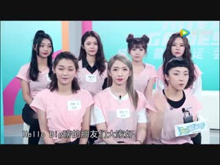 [Interview] 181031 Rocket Girls on show
