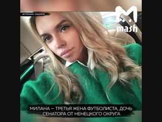 Суд в Петербурге отобрал сына у футболиста Александра Кержакова