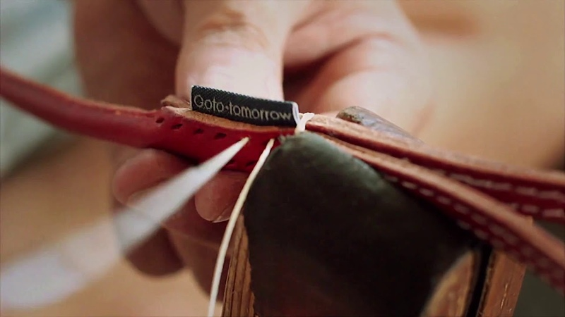 Goto-Tomorrow Japan Handcrafted Leather Pet Goods