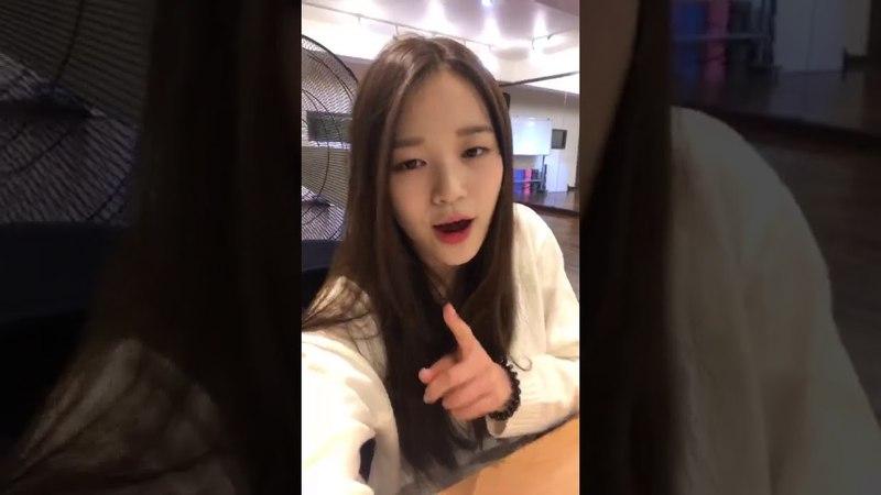 Lime Soda Hyerim (김혜림) Instagram Live 2 [180418]