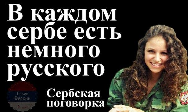 """Кустурица в Крыму заявил, что """"вы тоже часть Российской Федерации"""" - Цензор.НЕТ 7287"""