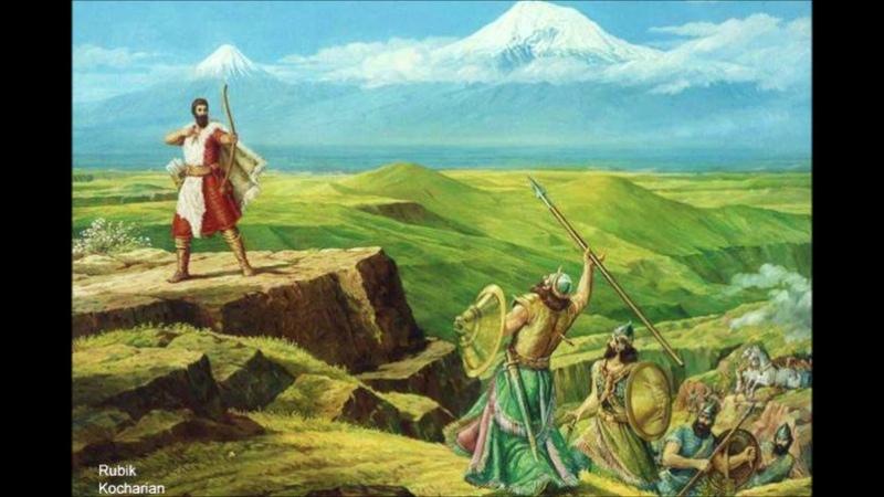 Ինչու Հայկ նահապետն ընտրեց ապրել Արարատի 14